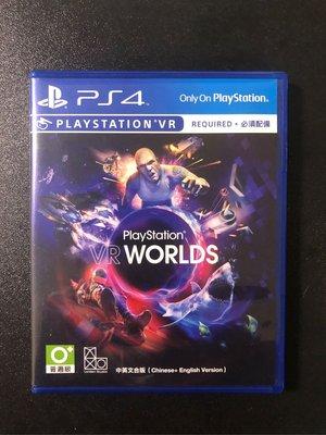 PS4 遊戲片 VR 中文 VR Words