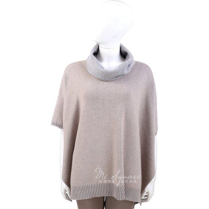 米蘭廣場 FABIANA FILIPPI 雙色拼接設計短袖毛衣 / 披肩(卡其X灰色) 1340359-28