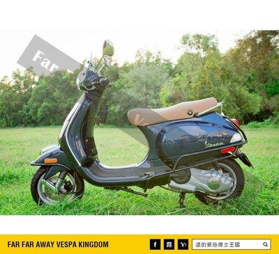 遠的要命偉士王國 Vespa PIAGGIO LX/LT/S/LXV 原廠造型 後側 肚子 燻黑 保險桿 保桿 台灣製
