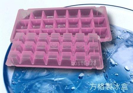 ~俏貨 城~夏日良伴~四角型 21格製冰盒 製冰器 製冰塊 冰格 消暑清涼夠勁 最後4個