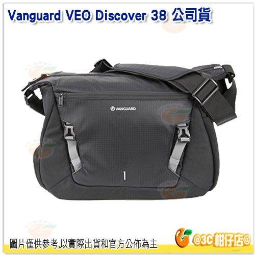 @3C 柑仔店@ 精嘉 VEO DISCOVER 38 公司貨 側背包 攝影側背包 附雨罩 11吋筆電 相機包