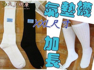 L-20網球波浪形氣墊襪【大J襪庫】短襪長統襪-打網球-騎腳踏車運動用-男生加大-純棉質-加厚底-毛巾襪--彈性襪學生襪