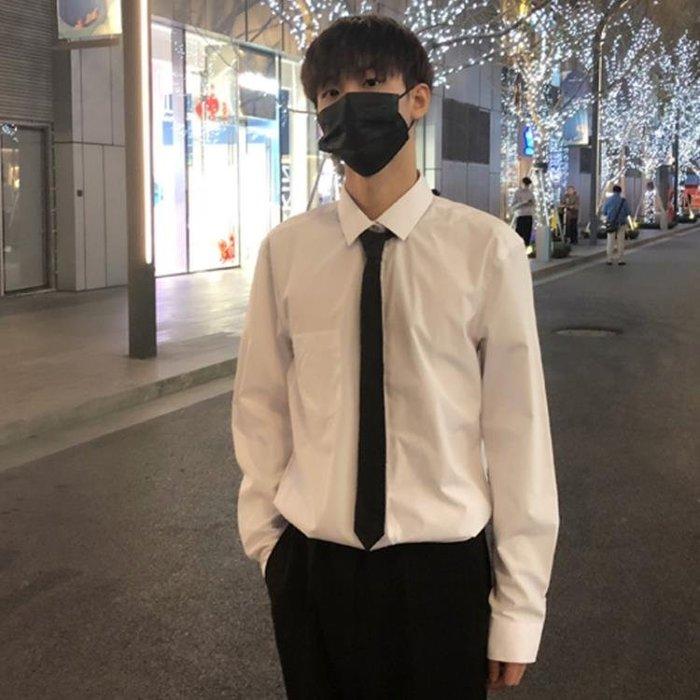 長袖襯衫 韓版男士長袖白襯衫潮流修身襯衣青年學生百搭上衣秋