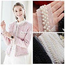 『ღIAsa 愛莎ღ手作雜貨』(45cm)重工黑白珍珠網紗花邊材料DIY婚紗輔料禮服腰帶服裝裝飾配件lace