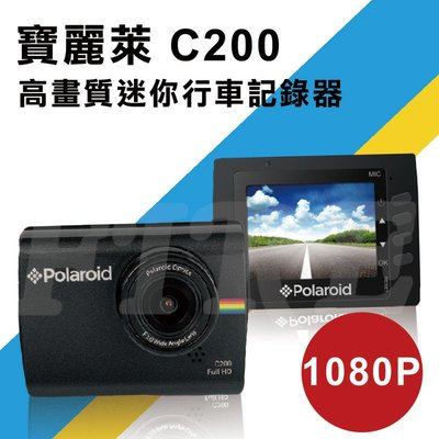 【實體店面】【送16G】Polaroid 寶麗萊 C200 迷你 行車紀錄器 公司貨 2吋 1080P 高畫質 循環錄影