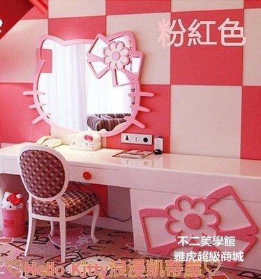 【格倫雅】^ello Kitty 浴室鏡 化妝鏡 造型鏡 掛鏡 試衣鏡 裝飾鏡 梳妝台