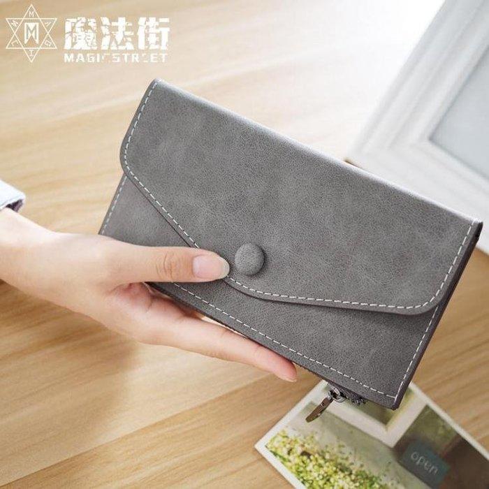 新款錢包女長款拉鏈女士錢包薄款卡包磨砂信封包皮夾