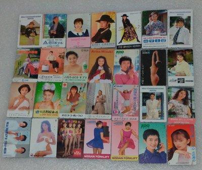 0013日本電話卡28張