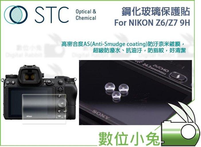 數位小兔【STC Nikon Z6 Z7 9H 鋼化玻璃 保護貼】保護膜 鋼化膜 玻璃貼