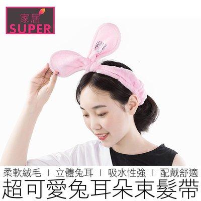 【24H出貨】(3色) 萌兔耳髮帶 束...