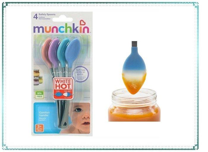 【Q寶寶】美國 Munchkin嬰幼兒安全感溫變色湯匙、感溫湯匙 4入一組_現貨