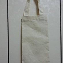 MIT帆布袋王-帆布袋\胚布袋-6安 水壺袋