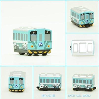 TRAIL 鐵支路 Q版迴力車 DRC1001 進化1001號 QV068
