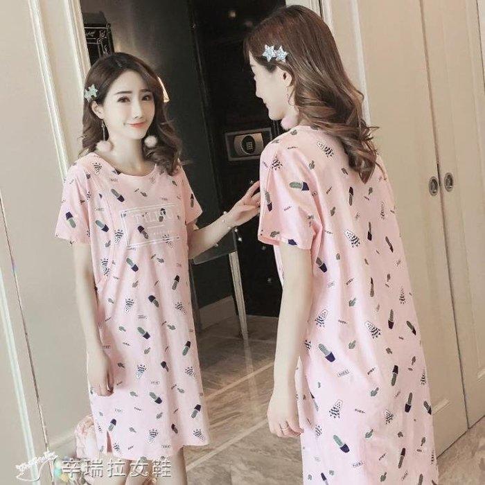 月子衣 孕婦哺乳睡裙薄款純棉哺乳連衣裙夏短袖浦乳喂奶裙子產後寬鬆
