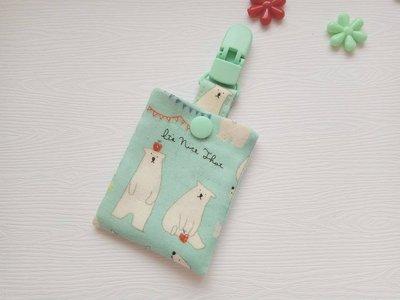 【茉莉布手作】北極熊/平安符袋/二重紗/護身符/香火袋(三角領巾需另外購買)