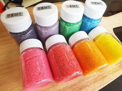 小露c媽咪 食用彩砂糖LM0012 50g 彩色砂糖 一組8缶/1-2mm食用彩砂糖/裝飾糖珠/彩砂糖