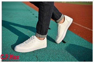 台灣現貨 男女小白鞋 男白鞋 小白鞋 懶人鞋 男女休閒鞋 繫帶鞋 低筒鞋 帆布鞋 板鞋 運動鞋 步行鞋 休閒男女鞋S28