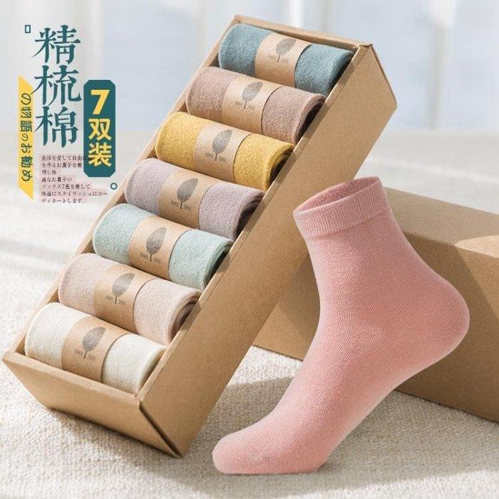 襪子女中筒襪純棉韓版學院風女士棉襪韓國純色全棉女襪