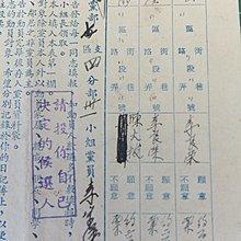 選舉文獻:民國46年台北市第3屆省議員曁市長選舉、國民黨動員通報