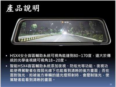 阿勇汽車科技精品改裝 台灣設計組裝 專車專用電子後視鏡 四錄同步錄影 夜視清晰防眩光超大視角無盲區死角 超越行車紀錄器