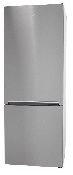 唯鼎國際【英國倍科Beko】TEDNV7920RX 上冷藏 下冷凍冰箱