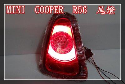 【炬霸科技】MINI COOPER R56 R57 LED 導光 尾燈 06 07 08 09 10 11 12 S