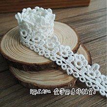『ღIAsa 愛莎ღ手作雜貨』花邊服裝全棉輔料蕾絲水溶純棉diy手工材料寬約2cm