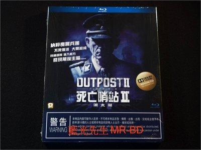 [藍光BD] - 獵殺前線2 : 黑死太陽 ( 死亡哨站 II : 黑太陽 ) Outpost II