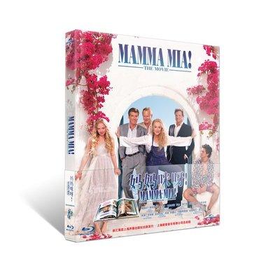 毛毛小舖--藍光BD 媽媽咪呀! 藍光書限量版(中文字幕) Mamma Mia!