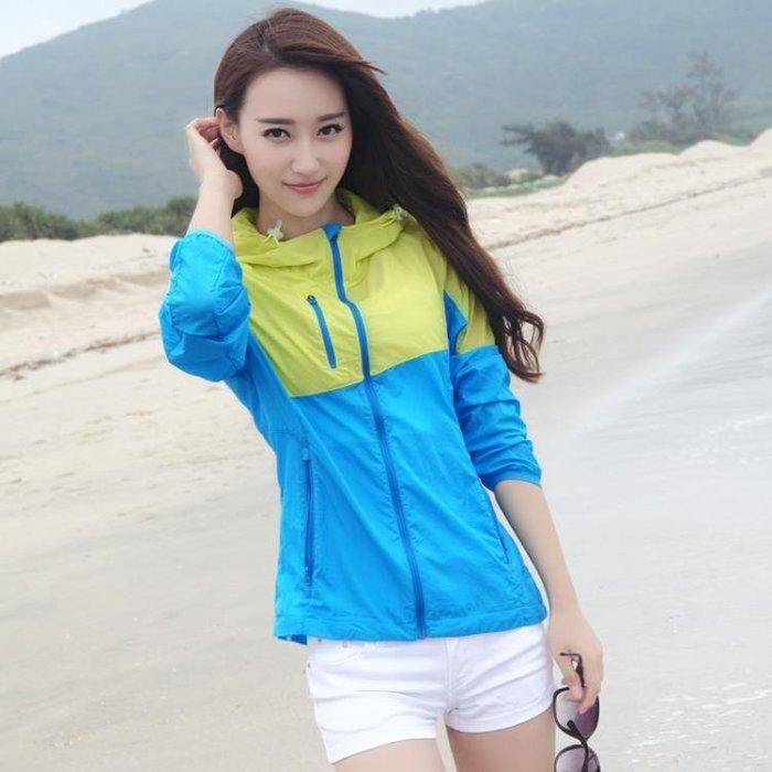 防曬衣女夏季新款韓版大碼拼色皮膚衣長袖空調衫女薄短外套
