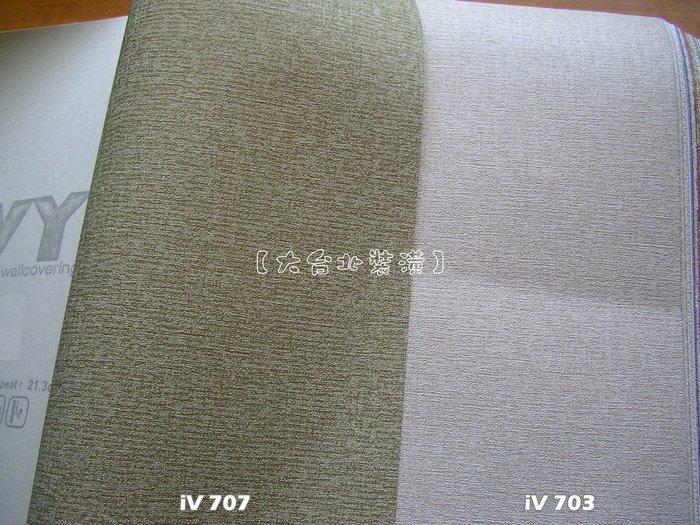 【大台北裝潢】IVY台灣現貨壁紙* 素色(2色) 每支450元