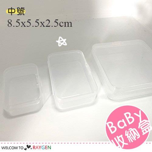 HH婦幼館 多功能嬰兒用品透明收納盒 空盒 中號【1D023M726】