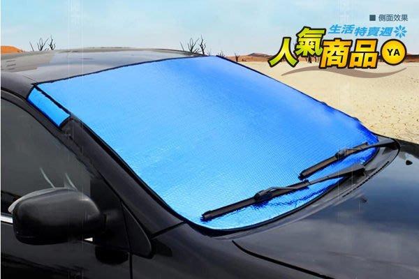 汽車遮陽板車用遮陽擋汽車隔熱板車用遮陽擋汽車遮陽檔汽車防曬汽車隔熱板車用防曬板汽車遮陽罩汽車隔熱棉