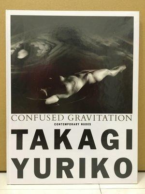 女性裸體攝影集(寫真集) CONFUSED GRAVITATION 混乱する引力 高木由利子(TAKAGI YURIKO