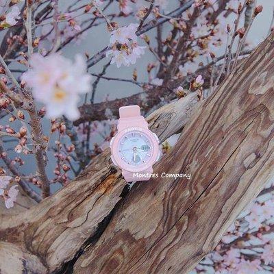 Montres Company香港註冊26年老店 卡西歐 CASIO Baby-G 粉紅玫瑰金 BGA-250-4A 八款色有現貨
