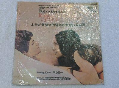 第一黑膠唱片~THE FRANCO ZEFFIRELLI~ROMEO & JULIET~羅密歐與茱麗葉
