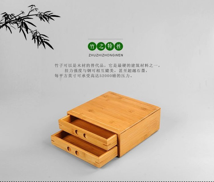 【自在坊】茶具  雙層普洱茶盒 竹制分茶盤 單層 賞茶盒  **另贈開茶筆刀器**