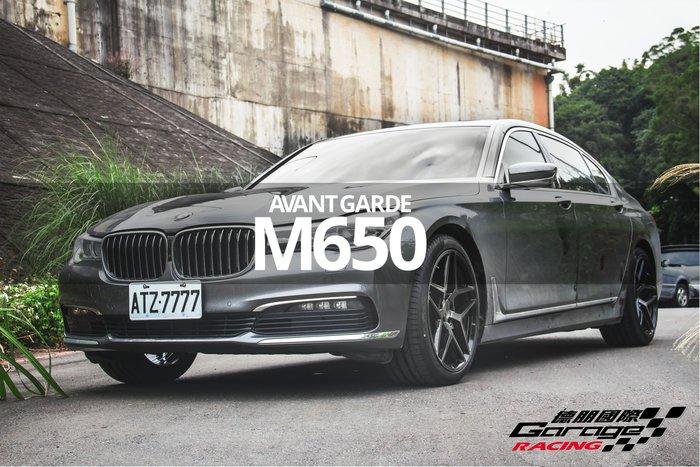 德朋國際 / 美國AG M650 旋壓輕量化鋁圈 BMW G12 740LI 實裝