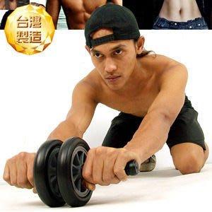 【推薦+】Wheel寬型雙輪 健美輪 P233-W001健腹輪.緊腹輪.便宜.腹部運動.運動健身器材專賣店