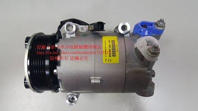 FORD 福特 FOCUS 3代 2.0TDCI / MONDEO 5代 2.0TDCI 柴油 原廠全新汽車冷氣壓縮機