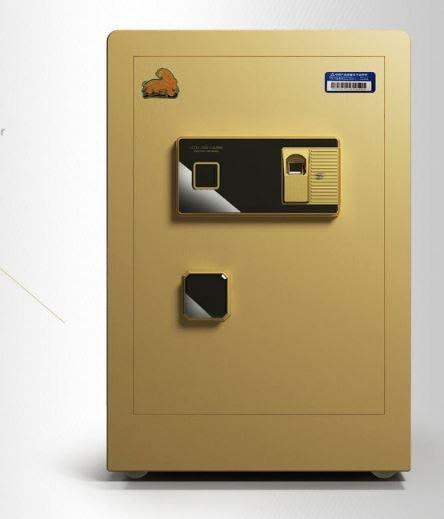 虎牌45cm保險箱 (內有影片)【科技指紋+鑰匙+密碼智能保險箱 雙警報功能】保管箱 黃金珠寶鑽石箱 收納櫃 現金箱