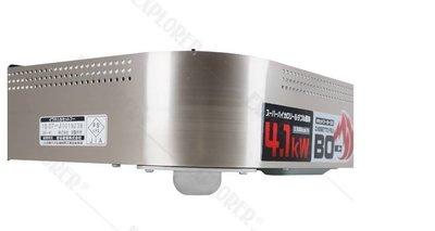 岩谷4.1KW 專用不鏽鋼爐腳 (單個販售) 台灣製白鐵爐腳適用