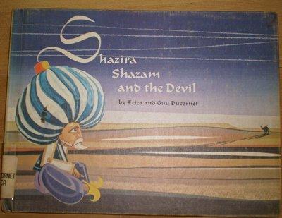 【英文童書】-- Shazira Shazam and the Devil  --***愛麗絲夢遊***--英32