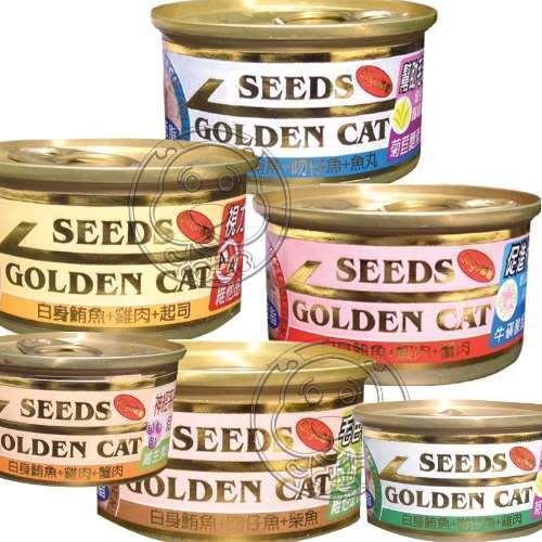 【🐱🐶培菓寵物48H出貨🐰🐹】Seeds》健康機能特級大金貓罐-170g*24罐 特價869元(自取不打折)
