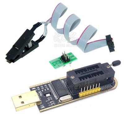 SOP8測試夾+CH341A土豪金+1.8V轉換座+SOP8轉DIP8 燒錄座 整套 A20 [369282]