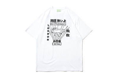 "[ LAB Taipei ] ARIES ""TAKE AWAY SS TEE"" (White)"