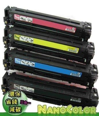 【彩印】可宅配到付 HP CP1300/CP1215【環保黑色碳匣】CB540A CB540 540A 125A