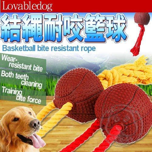 【🐱🐶培菓寵物48H出貨🐰🐹】LOVAB》結繩耐咬籃球(2款顏色) 特價88元
