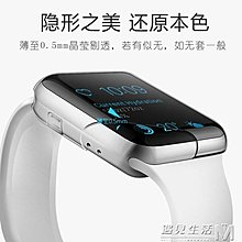 現貨出清 apple watch3保護殼蘋果手錶帶iwatch3代2通用保護套硅膠透明全包  3.7