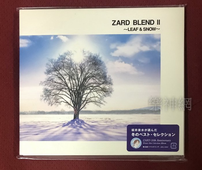 Zard 精選輯 Blend 2 BLEND II LEAF & SNOW (日版CD) 全新
